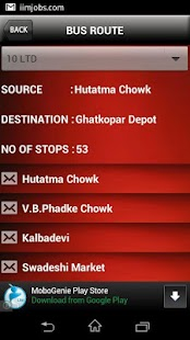 Mumbai City Navigator - screenshot thumbnail