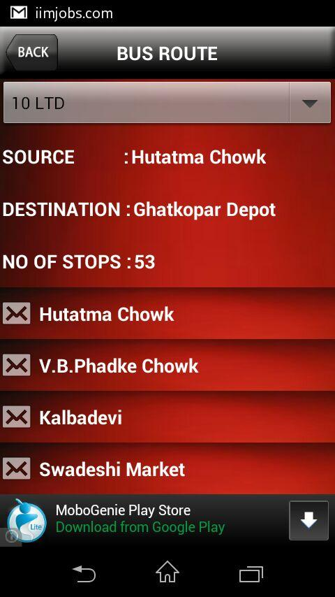 Mumbai City Navigator - screenshot