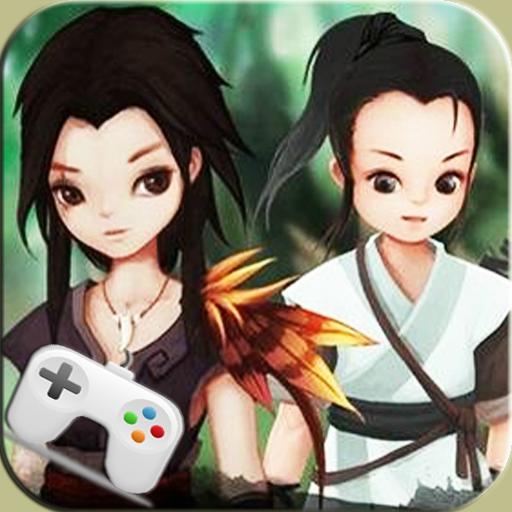 華語單機遊戲盒-超好玩最人氣+綠色安全無廣告(含攻略) LOGO-APP點子
