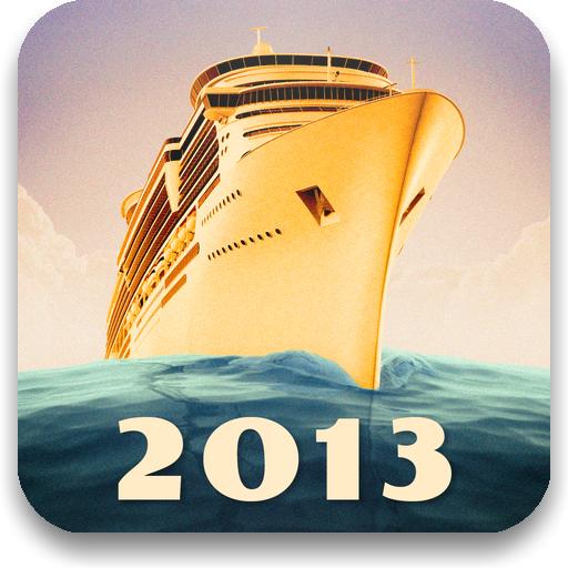 2013 ATPE Summit LOGO-APP點子