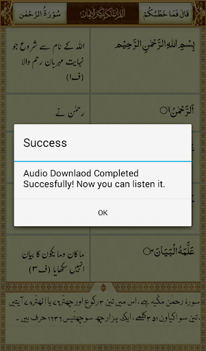 Al Quran Karim